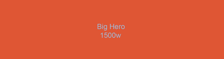 Learnedia Hero